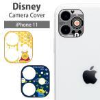 カメラカバー iPhone 11 ディズニー カ