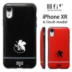 iPhone XR ケース イーフィット IIIIfit ヱヴァンゲリヲン 新劇場版