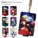 パスケース メンズ キャラクター Fate/EXTRA Last Encore 定期入れ icカードケース