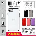 スマホケース IIIIfit イーフィット iPhone7 プロテクターケース ift-01-1