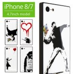 iPhone8 iPhone7 ケース ガラスケース バンクシー スクエア アイフォン8 ケース iPhone 8 ケース アイフォン7 ケース iPhone 7 ケース