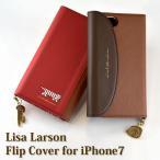 ショッピングLL スマホケース 手帳型 リサラーソングッズ iPhone7 ケース リサ ラーソン フリップカバー ll-11rd ll-11br