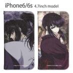 スマホケース 手帳型 iPhone6s iPhone6 ケース バジリスク 甲賀忍法帖アイフォン6s アイフォン6 iPhone アイホン6 ケース