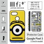 Google Pixel 3 IIIIfit ケース ミニオンズ