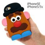 Mr.ポテトヘッド iPhone SE iPhone5s iPhone5ソフトケース スマホケース トイストーリー mph-15a