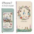 ピーターラビット iPhone7 4.7インチモデル対応 フリップカバー 手帳型ケース pr-25a pr-25b
