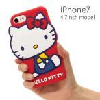 ショッピングキティ ハローキティ iPhone7 シリコンケース カバー アイフォン グッズ san-657a