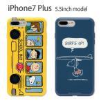 スマホケース iPhone7 Plus ケース スヌーピーグッズ iPhone7Plusソフトカバー ピーナッツ アイフォン7プラス sng-165