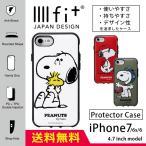 8月中旬発売 スヌーピー IIIIfit イーフィット iPhone7 4.7インチモデル対応 プロテクターケース sng-185