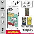 IIIIfit イーフィット スマホケース スヌーピー iphone8 iphone7 ハード ケース アイフォン8 ケース アイホン7 ケース アイフォーン7 ケース キャラクター