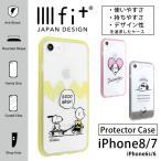 iPhone8 ケース iPhone7 ケース スヌーピー イーフィット IIIIIfit クリア アイフォン8 ケース iPhone 8 ケース