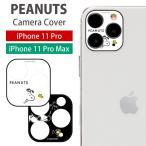 カメラカバー iPhone 11 Pro iPhone11 Pro Ma