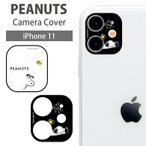 カメラカバー iPhone 11 ピーナッツ ス