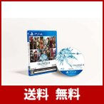 ファイナルファンタジーXIV コンプリートパック[新生エオルゼア~漆黒のヴィランズ] - PS4