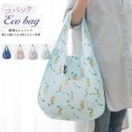 エコバッグ  折りたたみ 買い物バッグ コンパクト レジ袋 バッグ おしゃれ 軽い レディース キッチン 女子 コンパクト 軽量 簡単 買い物