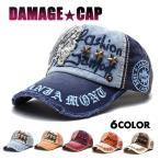 帽子 メンズ キャップ 刺繍 ベースボール帽子 ハート 4種類 英字 野球帽 ウォッシュ加工 メンズ レディース アウトドア 男女兼用