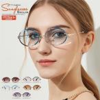 サングラス レディース UVカット 99% 紫外線カット 運転用 ドライブ ゴルフ UVカット スポーツ釣り ランニング テニス メガネ 眼鏡 おしゃれ 送料無料
