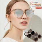 サングラス レディース UVカット 99% 紫外線カット ボストンサングラス 丸眼鏡 丸めがね 薄い色 ラウンド 運転用 ドライブ 大き目 スポーツ釣り