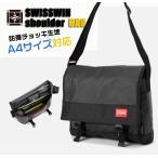 swisswin ショルダーバッグ ビジネスバッグ 大容量 メンズ 登山 レディース 手提げ 斜めがけバッグ パソコンバッグ 防水 旅行 通勤 パック スクールバッグ