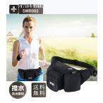 swisswin ボディバッグ メンズ レディース  小さめ  男女兼用 SWR003N  ウエストポーチ ボディバッグ   斜めがけバッグ 小物入れ   男女兼用 小さめ