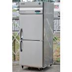ホシザキ 冷凍冷蔵庫 HRF-75X 2008年【中古】