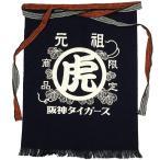 Yahoo!monostore阪神タイガースグッズ 元祖 虎 前掛け ポケット付き 球団承認 2017新商品 日本製
