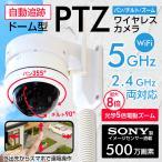 防犯カメラ ワイヤレス 監視カメラ 屋外 プリレコード機能追加 録画機能 バレット/ドームタイプ 130万画素 WiFi ネットワーク 屋内用 暗視対応防犯カメラ