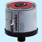 シマルーベ 耐熱グリス ザーレン SL04-30 30