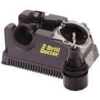 ドリルビットシャープナー Drill Doctor 500X