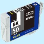 リサイクルインク EPSON対応 IC50 エネックス ICBK50タイプ ブラック