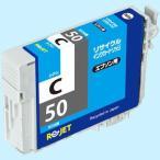 リサイクルインク EPSON対応 IC50 エネックス ICC50タイプ シアン