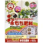 永もち肥料 日清ガーデンメイト 500g