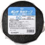 建築用ブチルゴム系防水テープWF414Z(両面タイプ) コニシ 04989