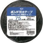 建築用ブチルゴム系防水テープWF414Z(両面タイプ) コニシ 04990