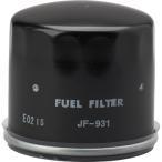 フューエルエレメント(産業機械用) ユニオン産業(UNION) JF-931