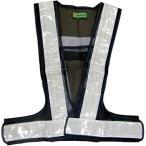 プリズムLED内蔵安全ベスト 富士手袋工業(天牛) 4265 紺/白
