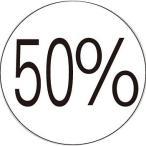 ブレンド米対応シール50% アサヒパック