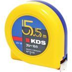 フリーコンベックス・移動爪 ムラテックKDS(ケーディーエス) KF16-55