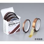 ポリイミドテープ アズワン WS-127069-3