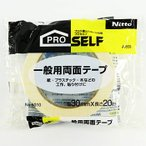 一般用両面テープ No.5010 ニトムズ J0550 白(30mm×20m)