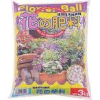 フラワーボール(花の肥料) あかぎ園芸 ‐ 3K