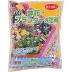 鉢花・プランターの肥料 あかぎ園芸 ‐ 500g