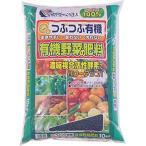 つぶつぶ有機野菜の肥料 あかぎ園芸 ‐ 10K