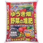 ゆうき畑 野菜の堆肥 あかぎ園芸 ‐ 5L