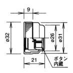 押ボタンゴムカバー IDEC(和泉電気) OCW-11G グリーン