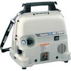エアコンプレッサー マキタ AC700