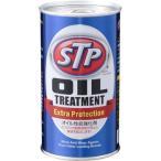 STPオイルトリートメント STP S-10