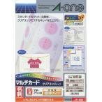 マルチカード名刺サイズ 片面印刷クリアエッジタイプ 各種プリンタ兼用 エーワン 51462