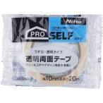 透明 両面テープ No.539R ニトムズ J0810 透明(10mm×20m)