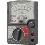 アナログマルチメータ(ハードケース付) 三和電気計器 SP21/C